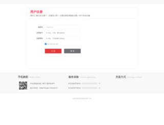 clickinbeauty.com screenshot