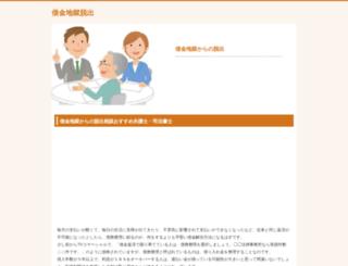 clickingbank.biz screenshot