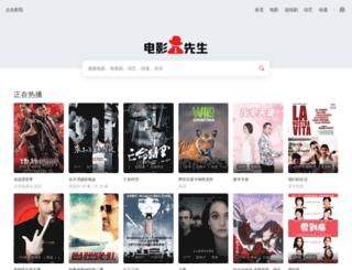 clickip.cn screenshot