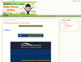 clickmakemoney2015.blogspot.com screenshot