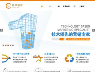 clickpro.cn screenshot