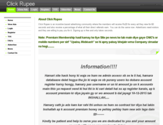 clickrupee.net screenshot