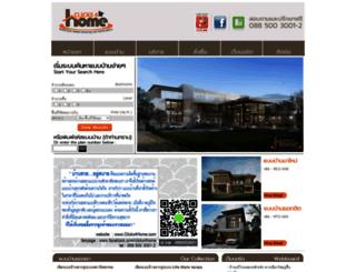 clicks4home.com screenshot