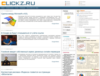 clickz.ru screenshot