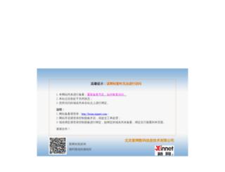 clidweb.com screenshot