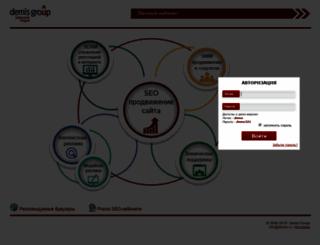 client.demis.ru screenshot
