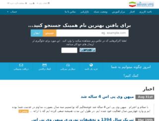 client.mihan-vps.ir screenshot