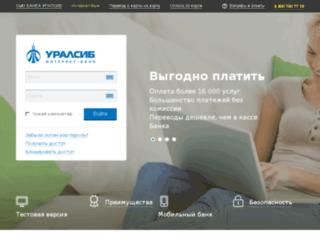 client.uralsibbank.ru screenshot