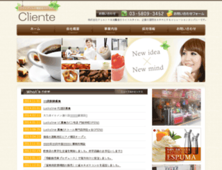 cliente.co.jp screenshot