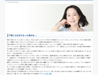 clientfastpath.com screenshot
