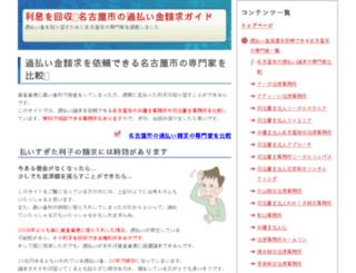 clientmng.com screenshot