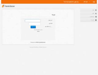clients.rankbazar.com screenshot