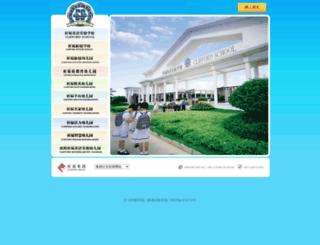 clifford-school.org.cn screenshot
