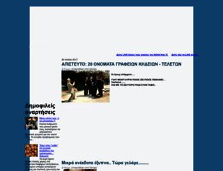 clikare.blogspot.gr screenshot