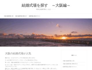 climatechangefraud.com screenshot