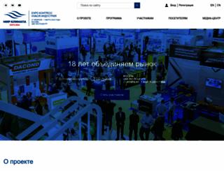 climatexpo.ru screenshot