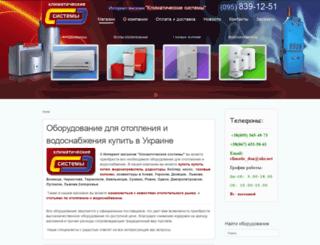 climatic.dn.ua screenshot