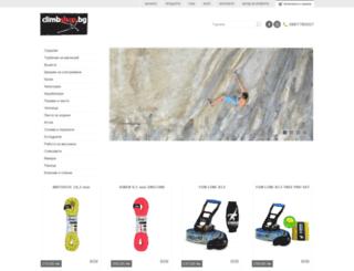 climbshop.bg screenshot