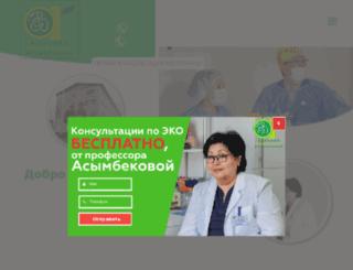clinic-a.in.kg screenshot