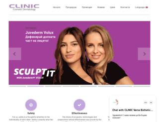 clinic-bg.com screenshot