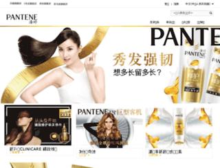 clinicare.com.cn screenshot