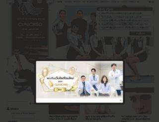 clinicneo.co.th screenshot