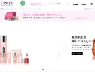 clinique.co.jp screenshot