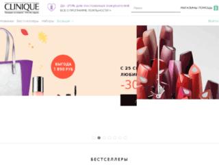clinique.ru screenshot