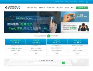 clinksoft.hk screenshot
