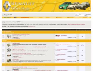 clioclub.net screenshot