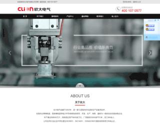 clion.cn screenshot
