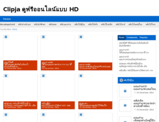 clipjaa.com screenshot