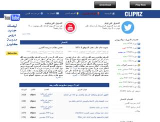 cliprz.ria-box.biz screenshot