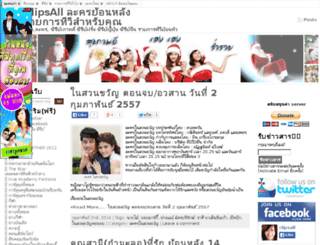 clipsall.com screenshot