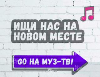 clipyou.ru screenshot