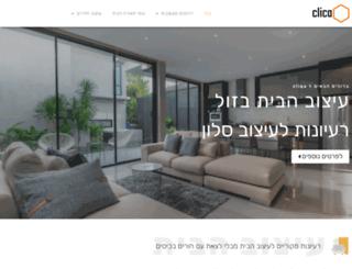cliqa.co.il screenshot