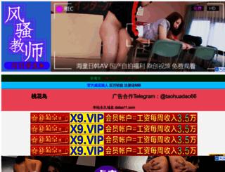 clixwlix.com screenshot
