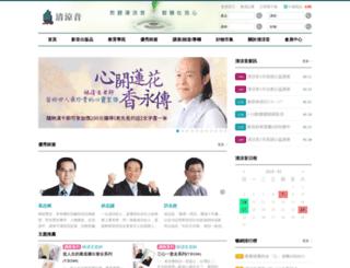 cln.com.tw screenshot