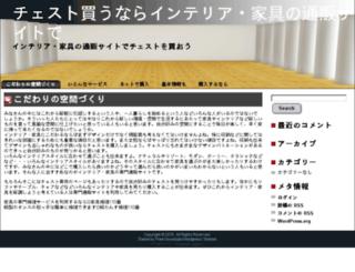 clock-bomb.com screenshot