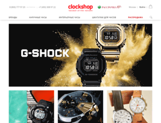 clockshop.ru screenshot