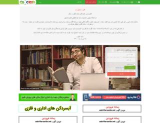 cloob.com screenshot