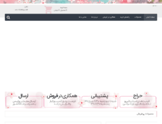 cloobb.eshopfa.biz screenshot