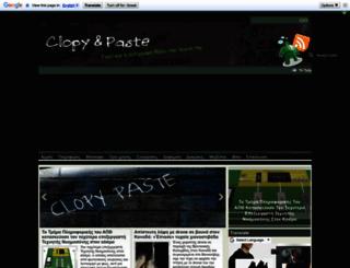 clopypaste.gr screenshot