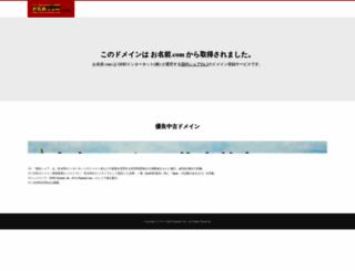 cloth-cross.com screenshot