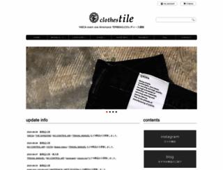 clothes-tile.com screenshot