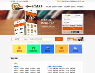 clothr.com screenshot