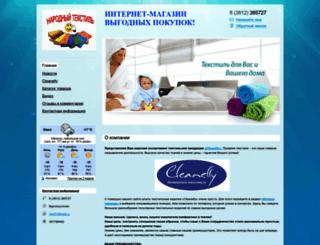 cloud-money.nethouse.ru screenshot