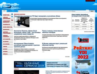 cloud.cnews.ru screenshot
