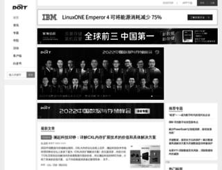 cloud.doit.com.cn screenshot