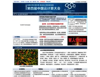 cloud.em258.com screenshot